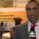 Insolvency & Bankruptcy code event - Photos