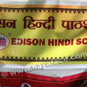 Edison Hindi School Republic Day Celebrations - Photos