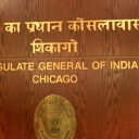 The CGI Chicago Republic Day Celebration