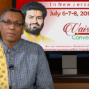 2nd International Vaishnav Convention, New Jersey