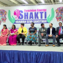 Mallika Sarabhai's the Colours of Her Heart - Hosted by Narayan Seva Sansthan INC
