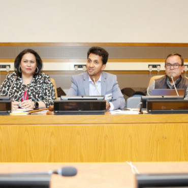 'Inspire Series' lecture at the UN