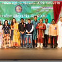 Telugu Association of Metro Atlanta(TAMA) Held Ugadi Utsavalu in Georgia