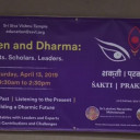 Women and Dharma Conference was Organized by Sri Siva Vishnu Temple in Washington, DC