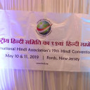 IHA Hosts 19th Biennial International Hindi Convention - Royal Albert's Palace, New Jersey