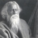 158th Birth Anniversary of Rabindranath Tagore on May 18 celebrated by CGI