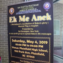 Ek ME Anek by Sai Datta Peetham , New Jersey Indian Community