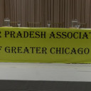 Uttar Pradesh Association of Greater Chicago Organized Music Program at Ashyana Banquets Downers Grove, IL