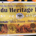 Hindu Heritage Day - Photos