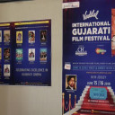 International Gujarati Film Festival Screening was held in New Jersey