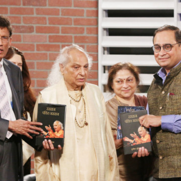 Chairman and CEO of TV Asia Padma Shri H R Shah, Consul General Chakravorty release Pandit Jasraj's biography
