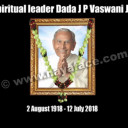 Dada J P vaswani - Photos