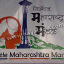 Seattle Maharashtra Mandal- photos
