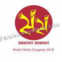 World Hindu Congress 2018 - Photos