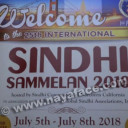 International Sindhi Sammelan - Photos