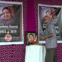 All Hindu Organizations, Community and BJP Members Greater Pay Tribute to Sushma Swaraj at Global Mall, Georgia