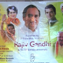 Indian Overseas Congress USA celebrates Rajiv Gandhi's Birth Anniversary, NJ