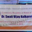 Dr.Swathi Vijay Kulkarni Event -Photos