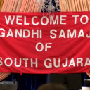 31st Diwali Celebration was Organized by Gandhi Samaj of South Gujarat, New Jersey