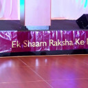 Ek Shaam Raksha Ke Naam - Raksha Annual Gala was Held at Atlanta, Georgia