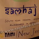 South Asian mental Health Awareness in New Jersey - Photos