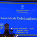 Hanukkah Celebration 2019 by Embassy of India at Washington D.C