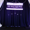 SEF Silver Night Gala Organized by Sankara Eye Foundation at Austin